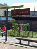 102.07.26 好山好水好空氣之宜蘭幾米菓風童話穿梭: