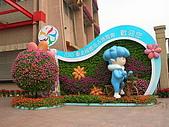 99.01.04 台北花卉展:DSCN0396.JPG