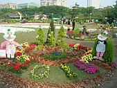 99.01.04 台北花卉展:DSCN0231.JPG