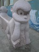 101.01.26 彰化台灣玻璃館:猴