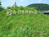 98.03.25-28 平溪+九份+陽明山:DSCN8359.JPG