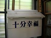 98.03.25-28 平溪+九份+陽明山:DSCN8363.JPG