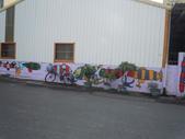 103.06.29 [台南彩繪] 善化胡厝寮/胡家里 彩繪:這區是一個八歲孩童的畫布