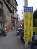 102.11.19 [台南彩繪] 永康復興老兵眷村:面對榮總左邊的小巷子進去