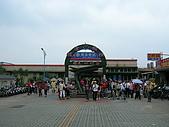 98.11.01 台鐵礁溪泡湯旅:站前廣場