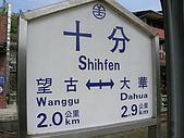 98.03.25-28 平溪+九份+陽明山:DSCN8367.JPG
