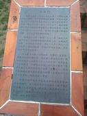 101.10.16 大南門城&放送局: