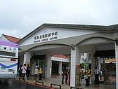 98.11.01 台鐵礁溪泡湯旅:福隆遊客服務中心
