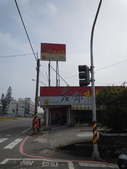 102.11.07 [台南彩繪] 警察新村:大成路一段,看到老鄧牛肉麵