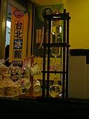 98.11.01 台鐵礁溪泡湯旅:冰滴咖啡(?!)