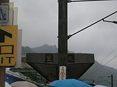 98.11.01 台鐵礁溪泡湯旅:大里站內