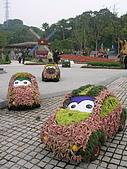 99.01.04 台北花卉展:DSCN0417.jpg
