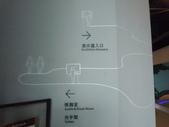 101.11.02 香腸博物館&史博館: