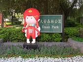99.01.04 台北花卉展:DSCN0214.JPG