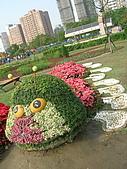 99.01.04 台北花卉展:DSCN0257.jpg
