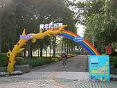 99.01.04 台北花卉展:DSCN0215.JPG