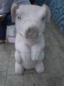 101.01.26 彰化台灣玻璃館:豬
