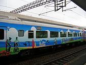 98.11.01 台鐵礁溪泡湯旅:郵輪列車