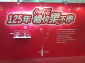 100.09.13 可口可樂125週年展@新光中山店13F:可口可樂125週年展