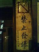 98.03.25-28 平溪+九份+陽明山:DSC00508.JPG