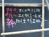 100.11.08 「奇幻‧不思議」日本3D畫展II:拼衝幹