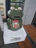 100.07.10-11 北部二日遊:青蛙郵筒