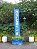 99.01.04 台北花卉展:DSCN0425.jpg