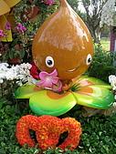 99.01.04 台北花卉展:DSCN0270.jpg
