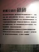 98.03.25-28 平溪+九份+陽明山:DSCN8508.jpg