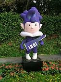 99.01.04 台北花卉展:DSCN0325.jpg