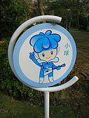 99.01.04 台北花卉展:DSCN0380.jpg
