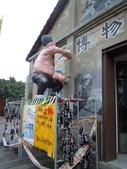 100.11.08 「奇幻‧不思議」日本3D畫展II:勞工博物館