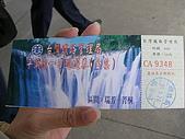 98.03.25-28 平溪+九份+陽明山:DSCN8331.JPG