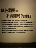 98.03.25-28 平溪+九份+陽明山:DSCN8509.jpg