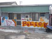 102.11.07 [台南彩繪] 警察新村:今天帶大家參觀警察新村