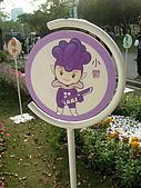 99.01.04 台北花卉展:DSCN0385.jpg