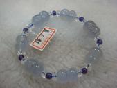 水晶手鍊:藍玉髓造型手排