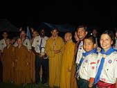世界童軍百週年大露營和我:DSC05093.jpg