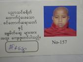 我的海外家人/Overseas family:DSCN0532