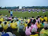 世界童軍百週年大露營和我:DSC05084.jpg