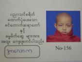 我的海外家人/Overseas family:DSCN0531