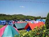 世界童軍百週年大露營和我:DSC05072.jpg