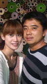 ●SoSo & Pan●Other:102.04.07 南投造紙龍博物館
