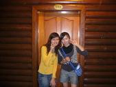 95/12/09 南元農場:我&椰子.JPG