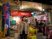 東京:1120670838.jpg