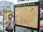 東京:1120670831.jpg
