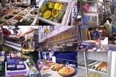 又一次的東京之旅(第一天)200809:1843082886.jpg