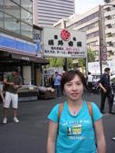 又一次的東京之旅(第一天)200809:1843082879.jpg