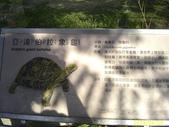 200804台北一遊:1059563252.jpg