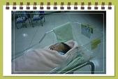 李豐霖出生的第一天:1498685429.jpg